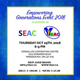 Empowering Generations Fundraiser 2018